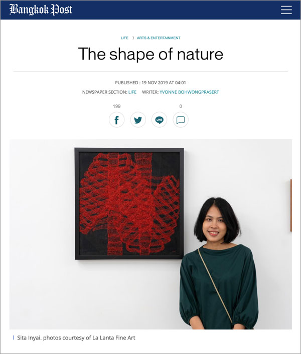 The shape of nature