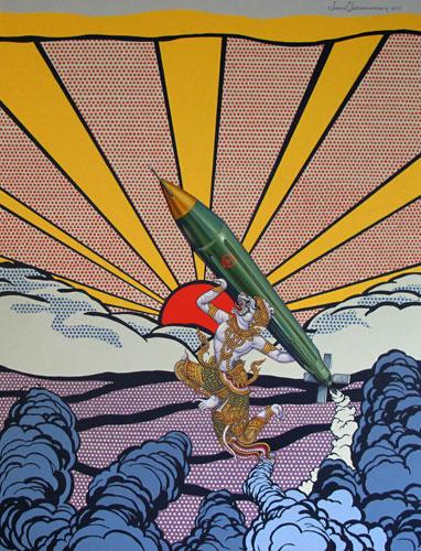 Piss Off!! (after R. Lichtenstein)