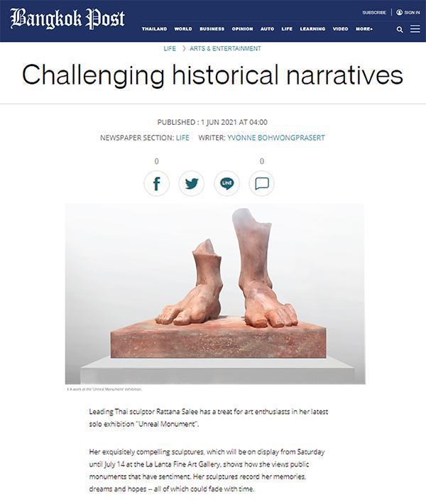 Changing Historical Narratives